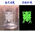 Glowing Glassware / Chinaware / Cup  1