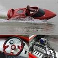 4 Stroke Suzuki Inboard engine Motor