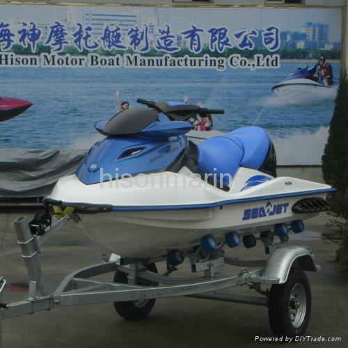 Motorboat/Jet Ski trailer 3