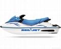 Motorboat with 1400cc 4 stroke Suzuki