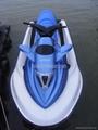 Speedboat with 1400cc 4 stroke Suzuki