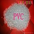 PVC resin/pvc compound granules