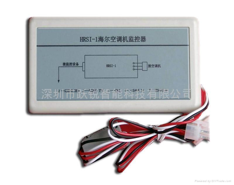运行模式和控制空调的开关机等;
