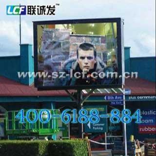山東P25戶外顯示屏廠家批發 2