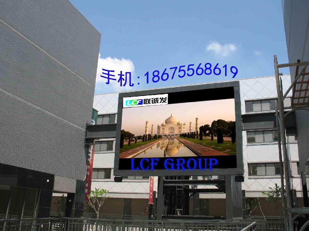 二連浩特廣告傳媒公司聯誠發P10戶外全彩LED顯示屏現貨批發 2