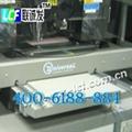 二連浩特廣告傳媒公司聯誠發P10戶外全彩LED顯示屏現貨批發 5