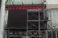 內蒙古P20戶外全彩LED顯示屏現貨批發 3