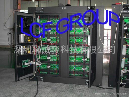 內蒙古P20戶外全彩LED顯示屏現貨批發 4