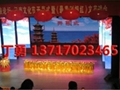 PH6indoor full color led display screen sign