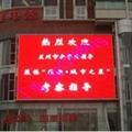 山東文登廣告傳媒公司聯誠發PH10-LED戶內全彩顯示屏 2