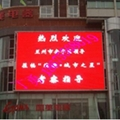 PH10 indoor full color led display screen sign 2