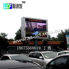 二連浩特廣告傳媒公司聯誠發P10戶外全彩LED顯示屏現貨批發