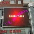 山東文登廣告傳媒公司聯誠發PH10-LED戶內全彩顯示屏 3