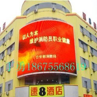 山東文登廣告傳媒公司聯誠發PH10-LED戶內全彩顯示屏 4