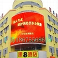 PH10 indoor full color led display screen sign 4