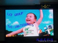 PH10 indoor full color led display screen sign