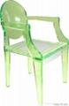 压克力扶手椅 1