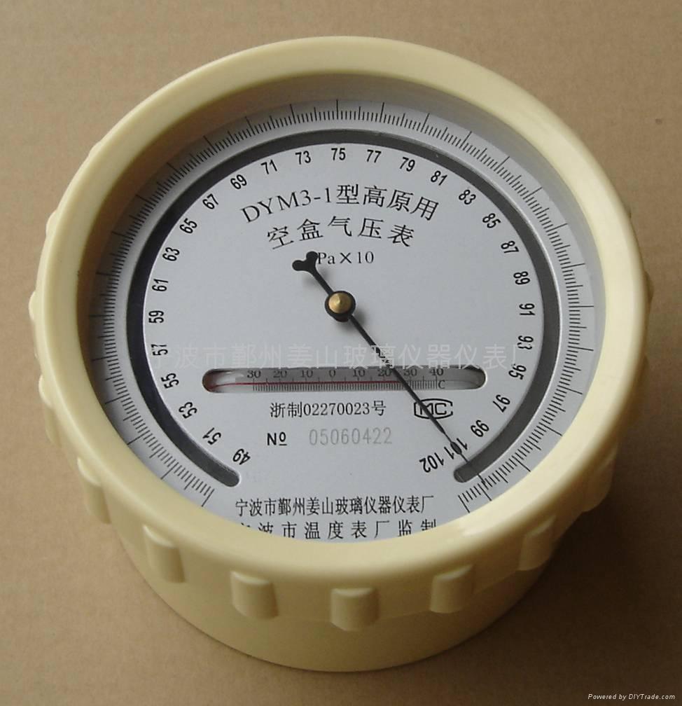 高原型空盒气压表图片