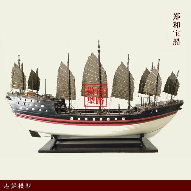 中国古代造船技术曾取得过巨大成就,若干方面领先于世界。龙骨装置、水密舱结构、可行七面风的使帆技术、防摇设施、铅垂探水、指南针导航、舵的设置及其与风帆的配合使用等等,都比其他国家先行一步,对世界造船业产生过巨大的影响。   我们制作的古船模型,以出土的中国古船与船具以及绘画、古籍中的各类船图为原形,经过古船专家的整理、绘图,力求恢复真实的古代船只,让人们了解古代文明的同时,也可以做为特色工艺品摆设及馈赠。   欢迎各地有实力的外贸、礼品、文化、旅游等公司与我们合作,开发独局独具文化特色的模型工艺品,用于
