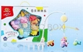MUSIC BOX | educational toys