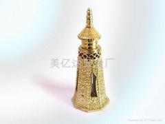 金屬香水瓶珠寶盒鑰匙扣