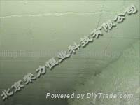 high radiative coating for heat treatment furnace