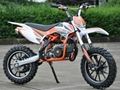 Dirt Bike 49cc (DB710)
