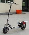 49cc Gas Scooter (GS301)