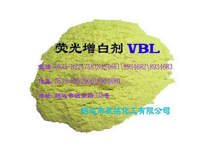 熒光增白劑VBL 1