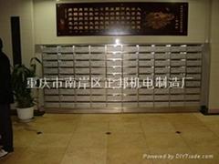 重庆奥瑞金属制品有限公司