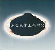 Lactic acid decolorization dedicated carbon