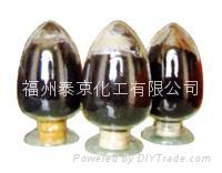 Citric acid and sodium-specific carbon decoloration