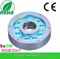 9x3W RGB3in1 LED fountain lamp