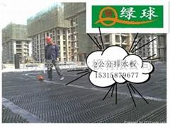 济宁HIPS蓄排水板