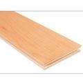 Maple Multilayer Engineered Flooring
