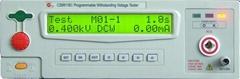 CS99I系列程控耐壓測試儀