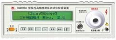 CS9010A系列程控高精度耐壓測試儀校驗裝置