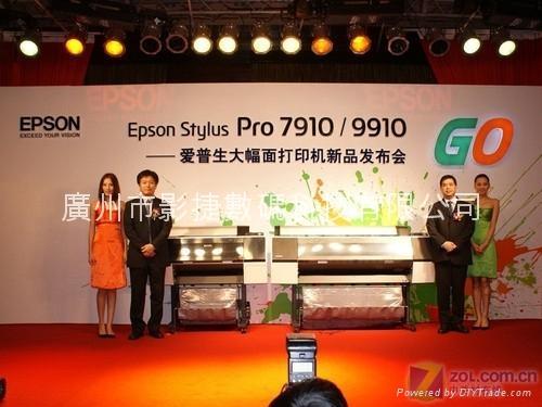 EPSON 7910 4