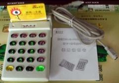 磁卡读卡器(带键盘)