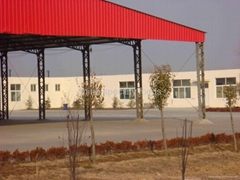 CHINA SPECIALITY FOODS CO.,LTD