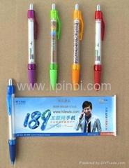 拉纸笔,拉画广告笔