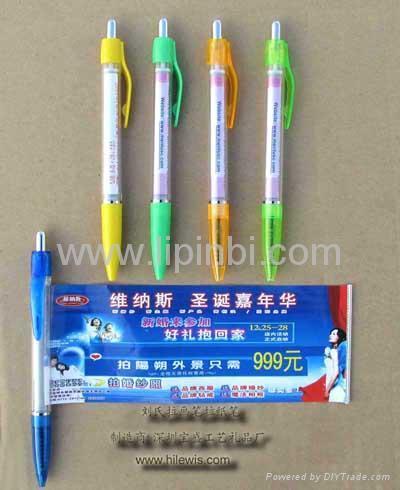 拉纸笔,拉画广告笔 5