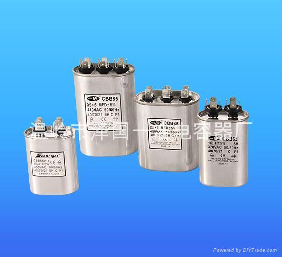 Run & Start Capacitors for HVAC Motors HVAC Motor Capacitors There are two basic types of capacitors most commonly used in HVAC applications today. The run capacitor