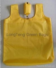 190T folded bag