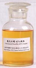 氯化石蜡42%