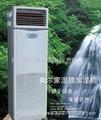廠家直銷南陽工業增濕器