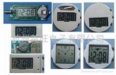 Digital Watch Parts