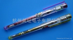Music Gel Pen