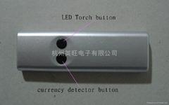 帶驗鈔的迷你LED手電筒