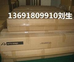 日東SPV-3641F/日東3641F保護膜